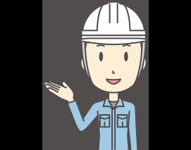 建設業退職共済加入
